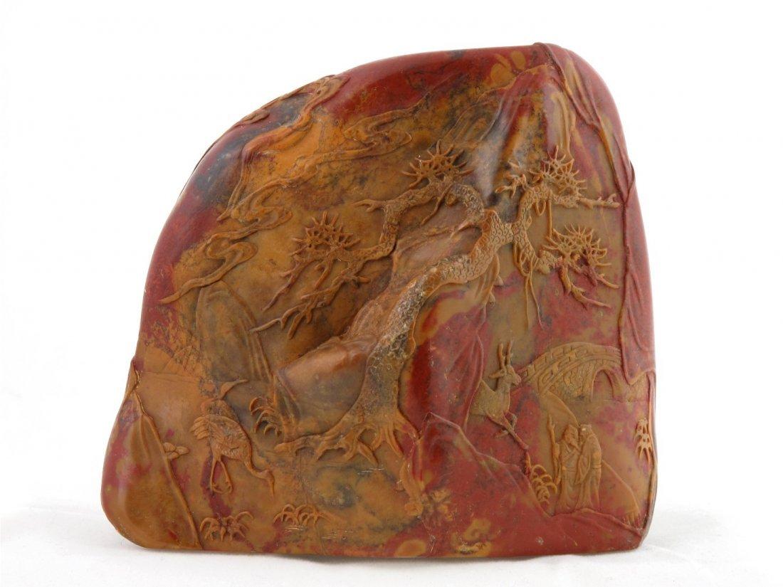 008: A Chinese Shoushan Soapstone Boulder