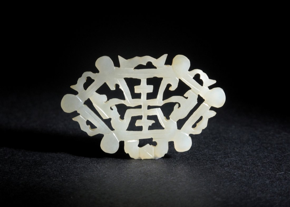 9: A Chinese Open-Work Jade Pendant, Ming Dynasty