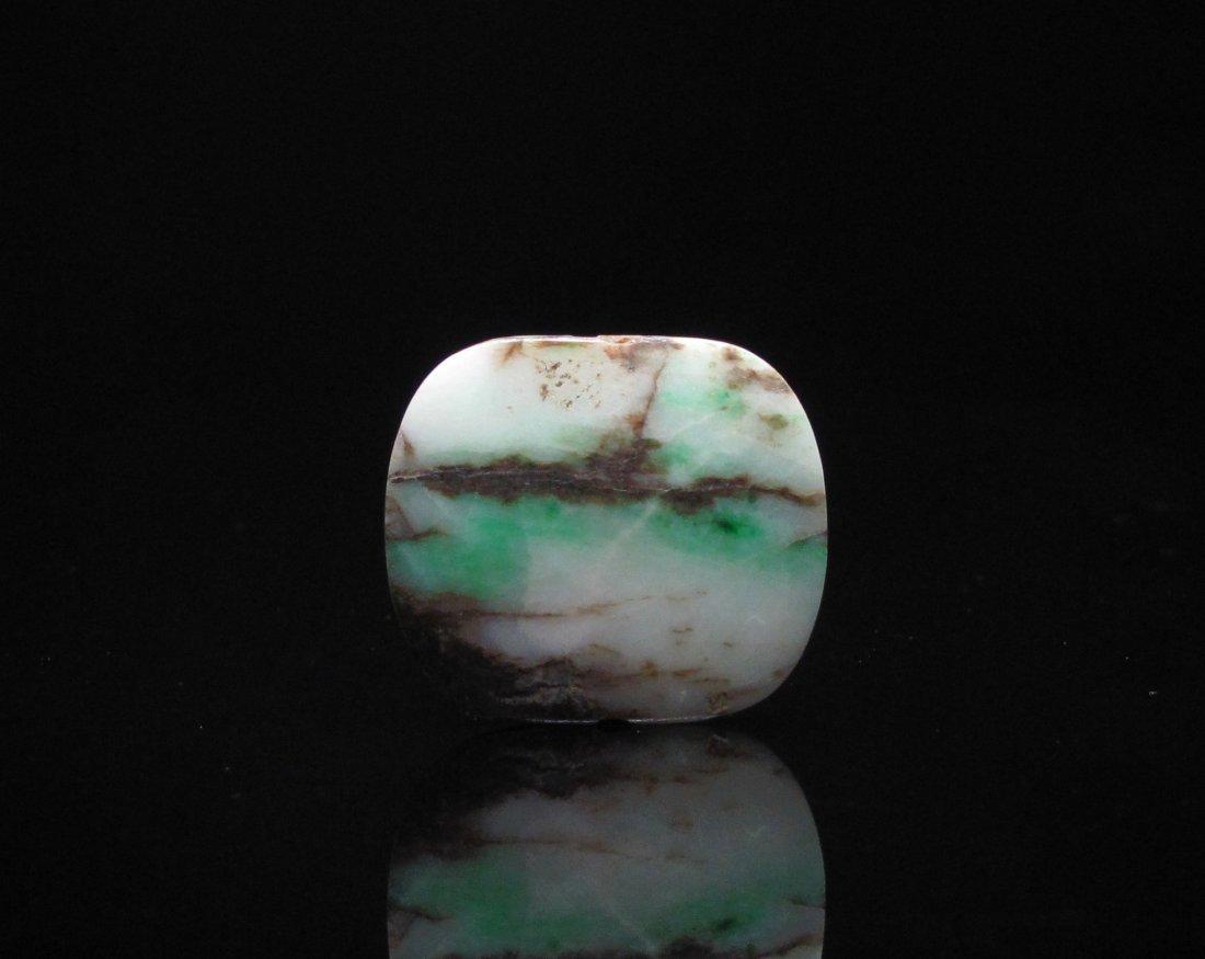 17: A Chinese Jadeite Plaque
