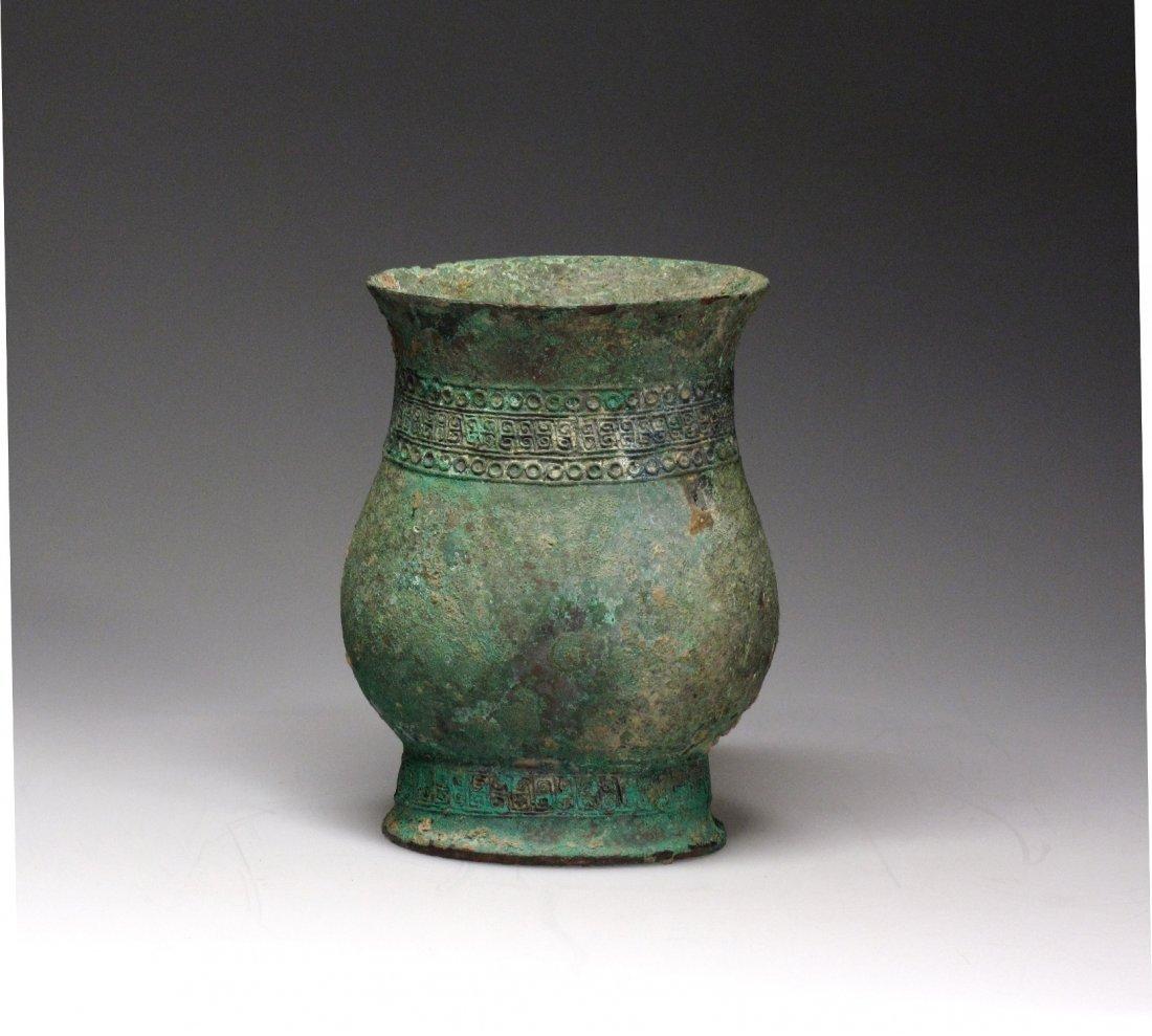 248: A Bronze Wine Vessel Zhi w Inscription, Late Shang