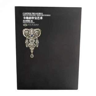 Cartier Art Treasures King of Jewellers Book