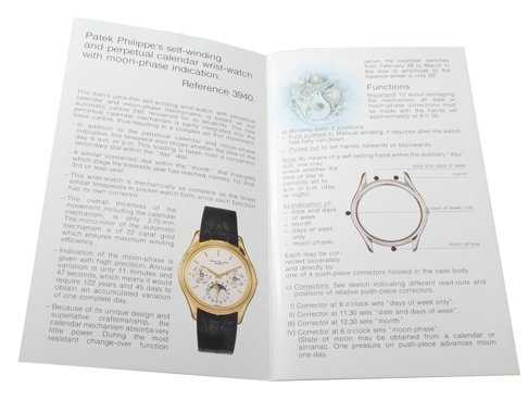 Patek Philippe Perpetual Calendar 3940 Owners Manual - 2