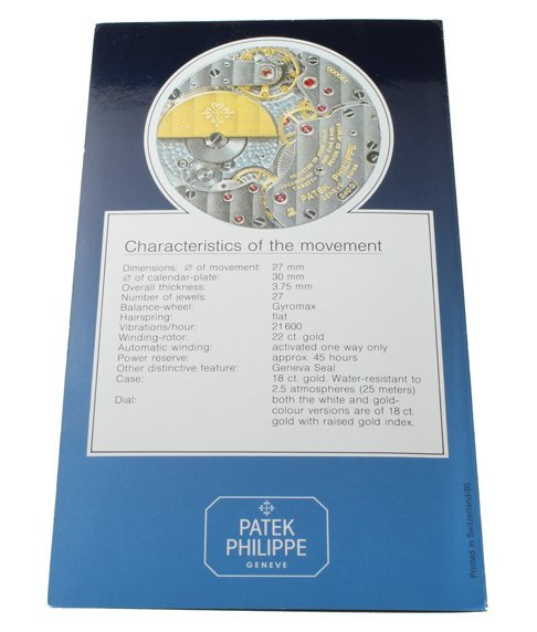 Patek Philippe Perpetual Calendar 3940 Owners Manual - 3