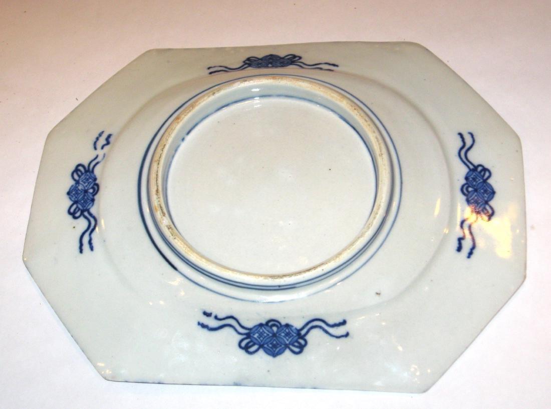 Chinese export china platter, - 2