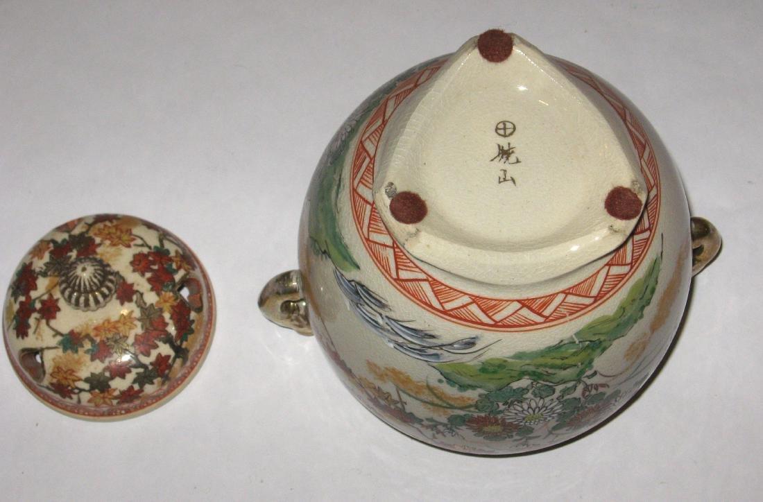 Japanese Satsuma porcelain burner, - 4