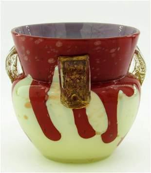 Leveille three handle vase