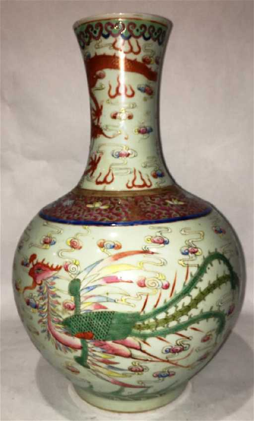 Antique Oriental Vase Marked On The Bottom