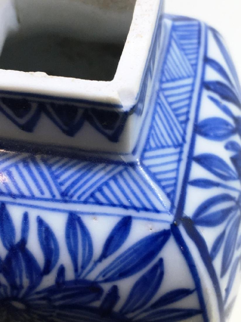 BLUE AND WHITE VUNG TAU CARGO VASE - 2