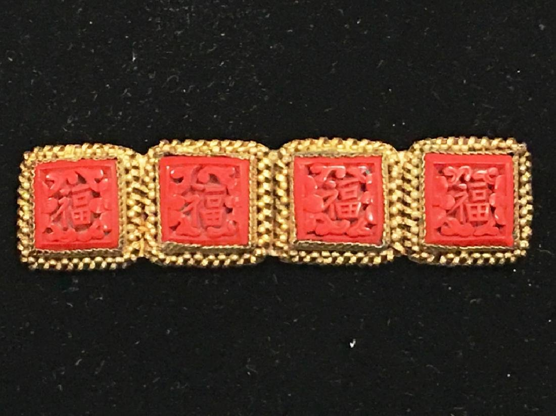 CINNABAR DECORATED PIN W/CHINESE MARKS