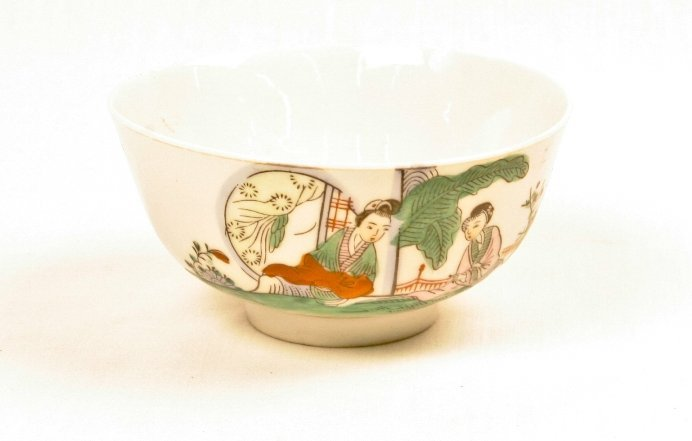 Chinese Oriental Bowl, marked