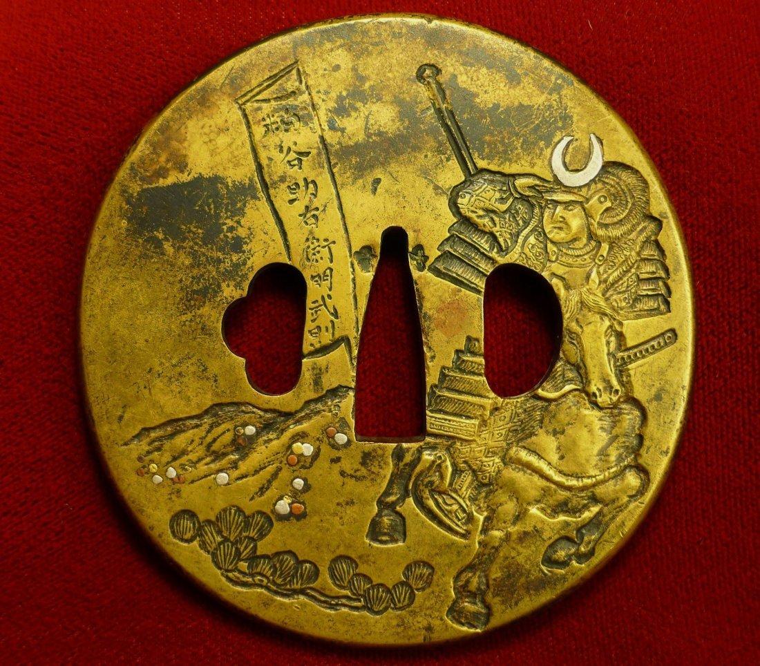1:Antique Japanese Katana Tsuba
