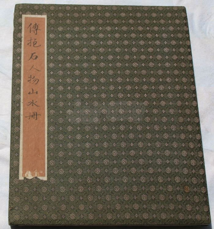 6: Landscape & Peopl picture album 8 pages by Fu Baoshi