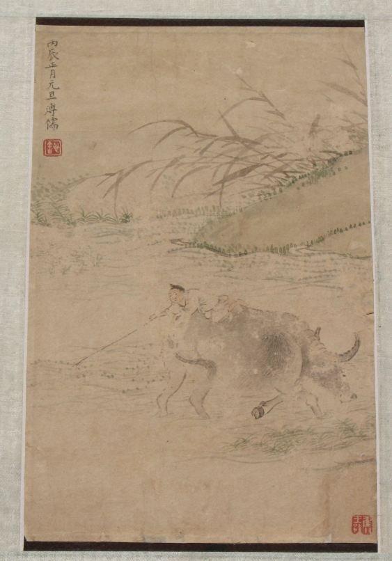 10: Chinese painting by Pu Xinyu