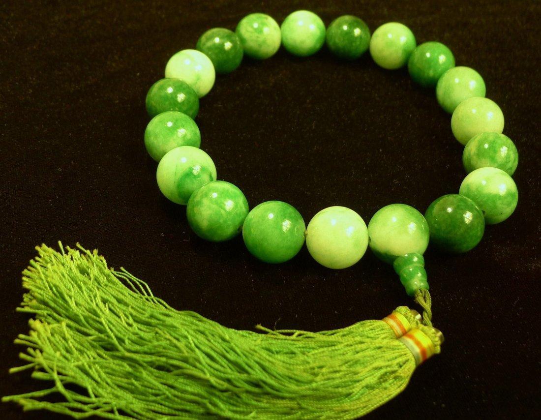 16: Chinese Jade Bracelet