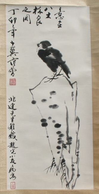 23: Chinese scroll painting by Fan Zeng