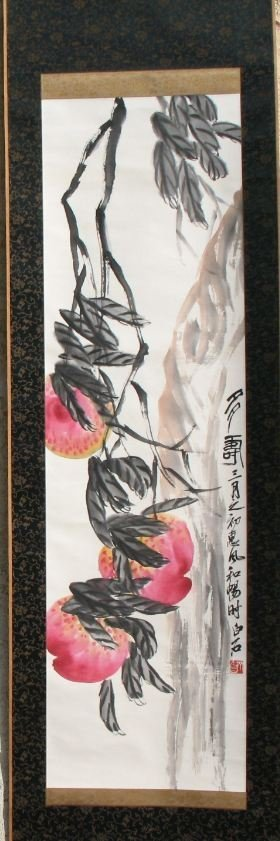 24: Chinese scroll painting by Qi Baishi