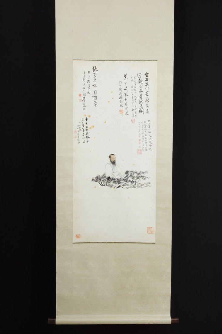 11: Chinese scroll painting by Zhang Daqian