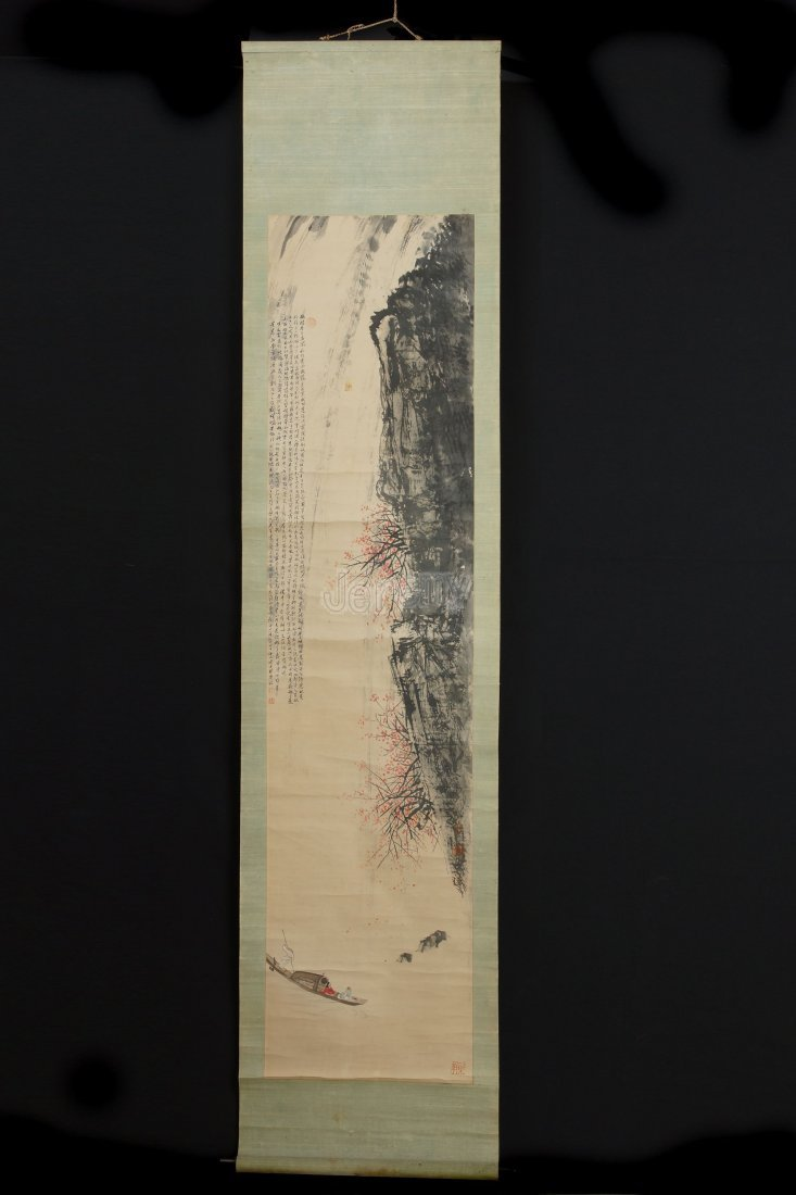 13: Chinese Scroll Painting by Fu Baoshi