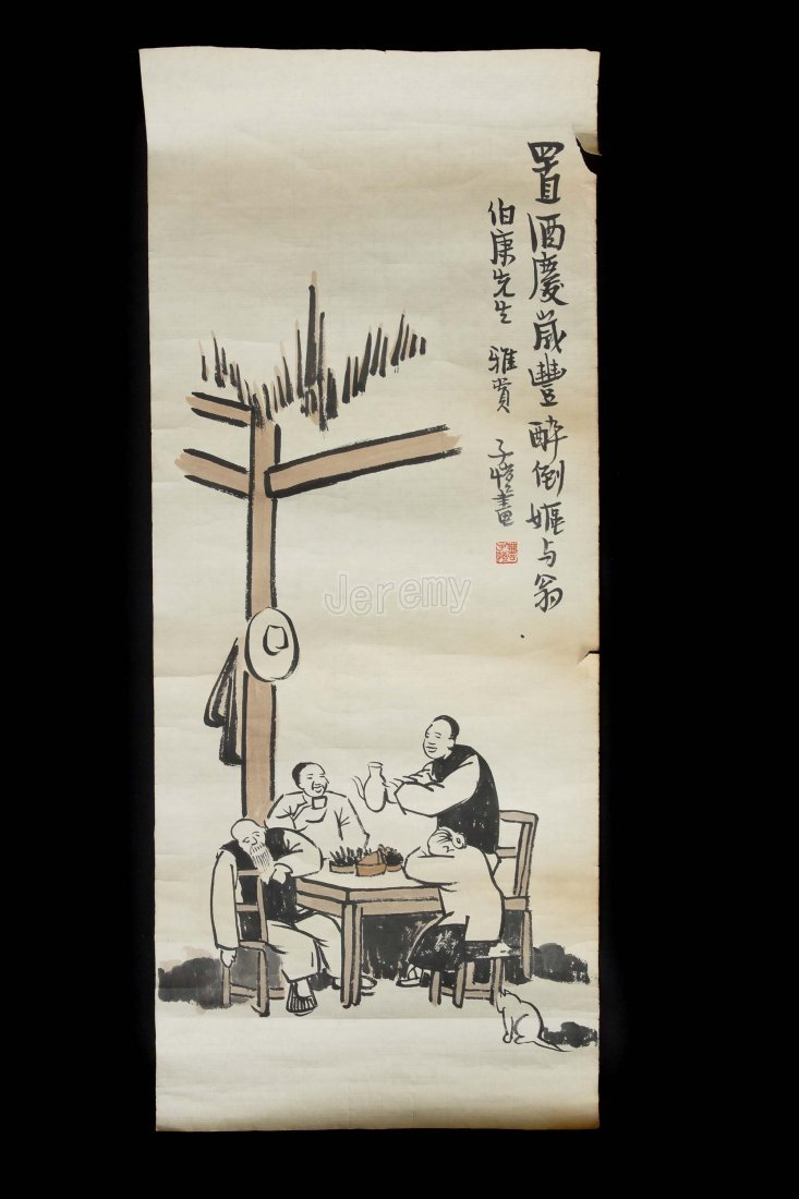 18: Caricature by Feng Zikai