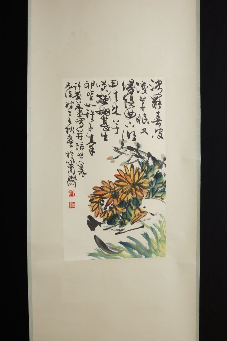 21: Chinese Painting by Xu Linlu