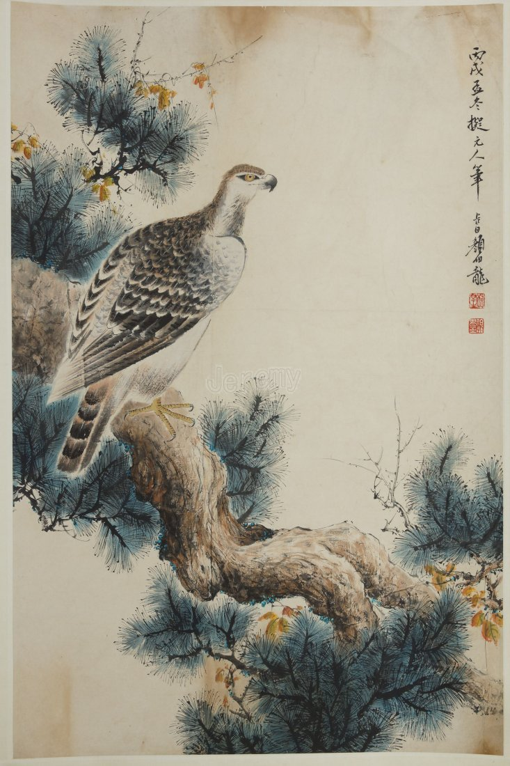 22: Chinese Painting by Yan Bolong