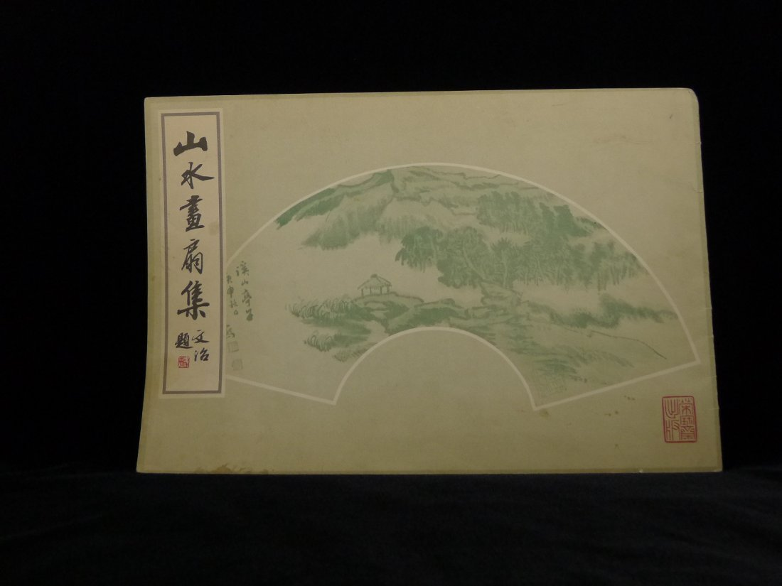 23: Chinese Painting Book