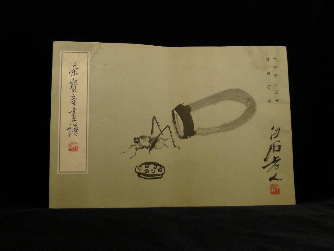 24: Qi Baishi Painting Book