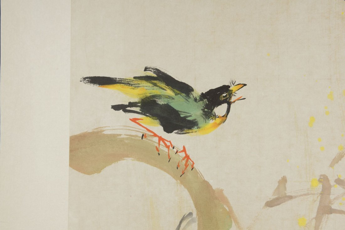 28: Chinese Painting by Chao Shao-an - 3