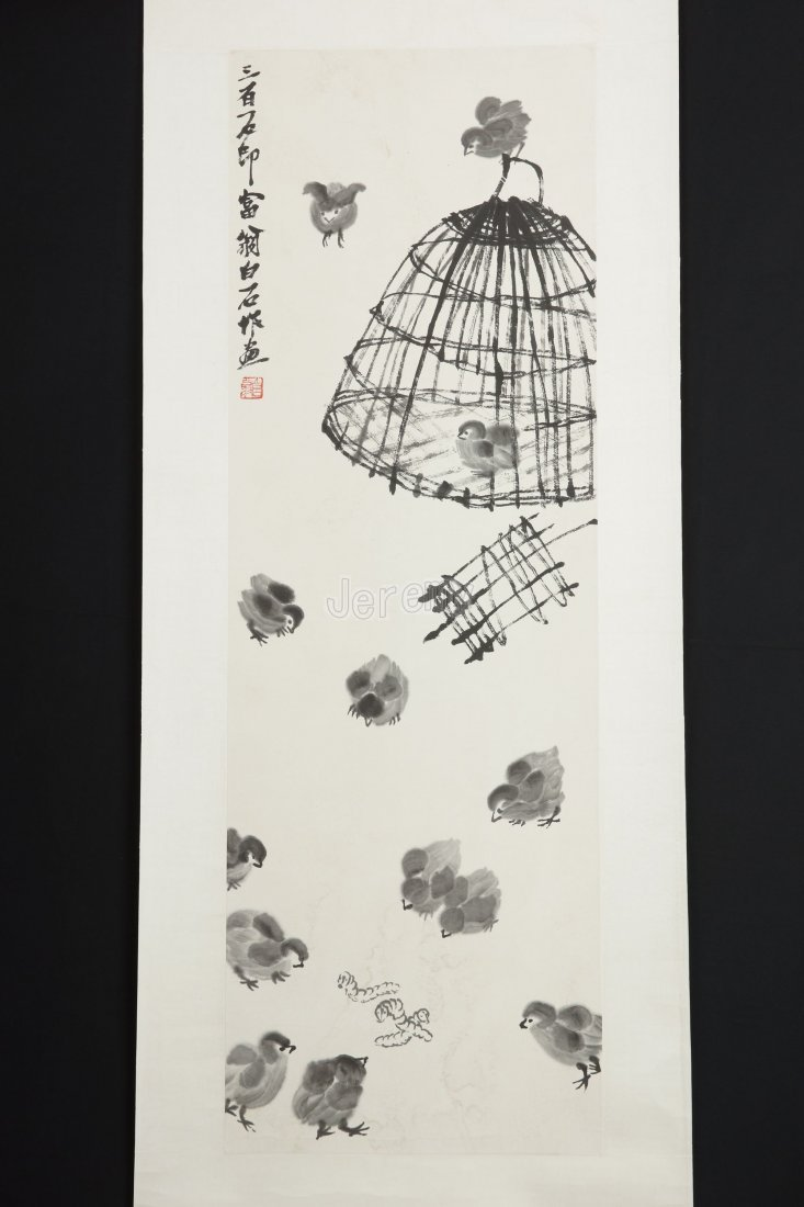 3: Chinese Painting by Qi Baishi