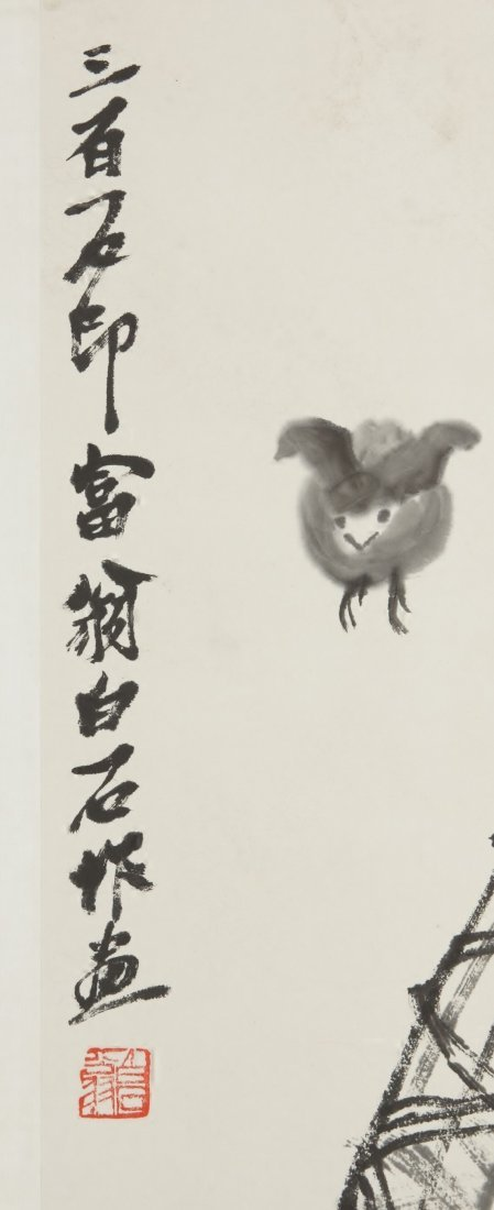 3: Chinese Painting by Qi Baishi - 3