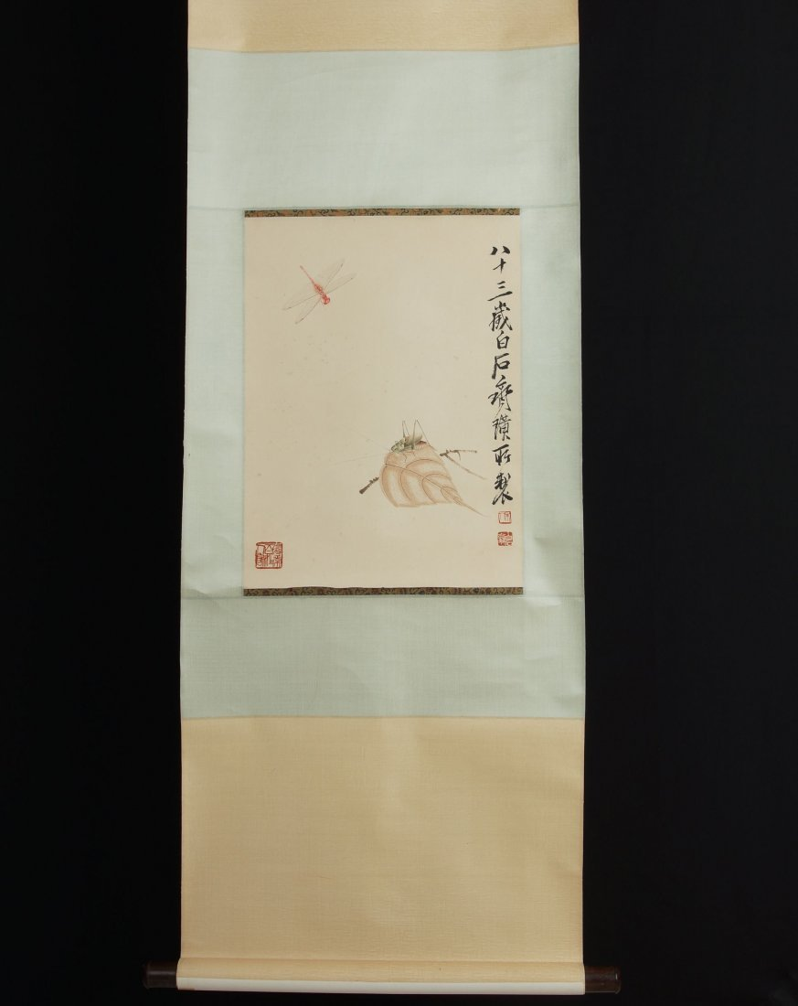 4: Chinese Scroll Painting by Qi Baishi