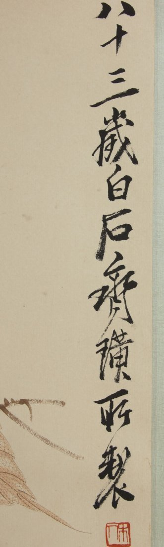 4: Chinese Scroll Painting by Qi Baishi - 6