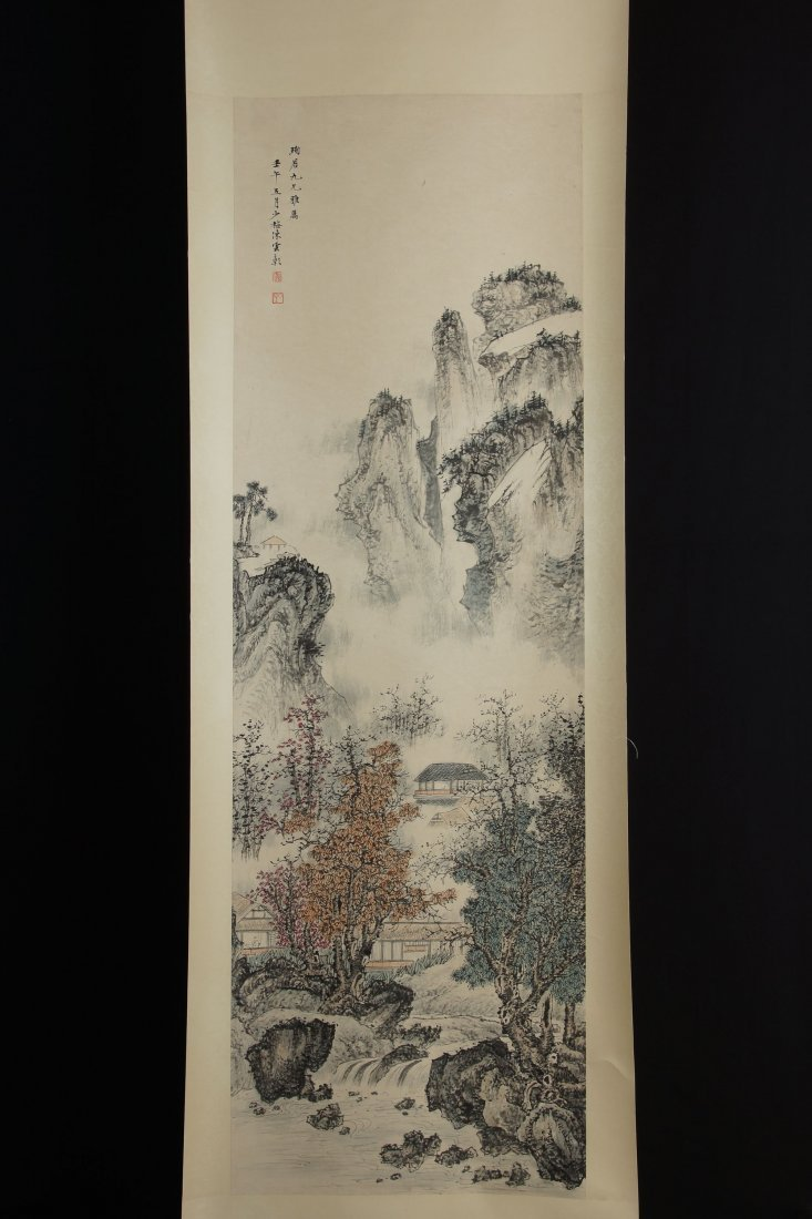 11: Chinese Painting by Chen Shaomei