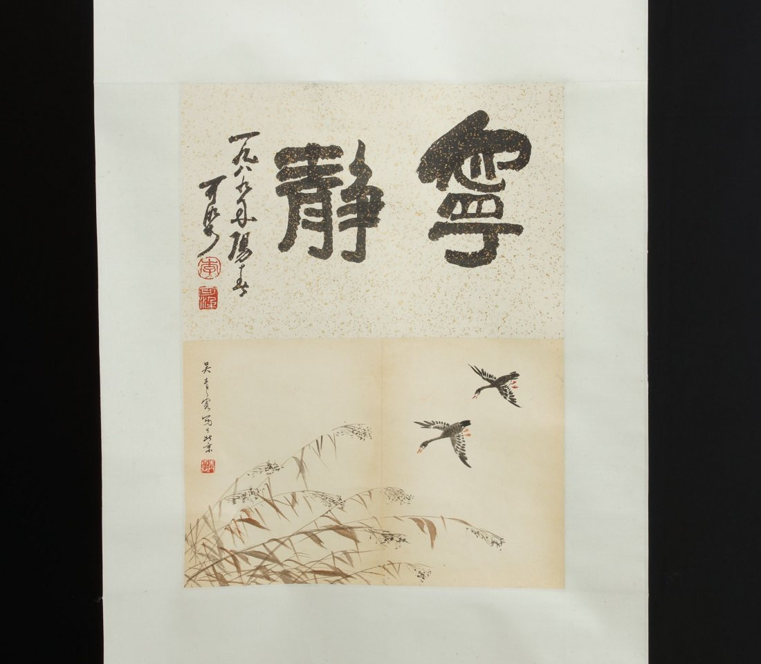 13: Chinese Scroll Painting by Wu Qingxia