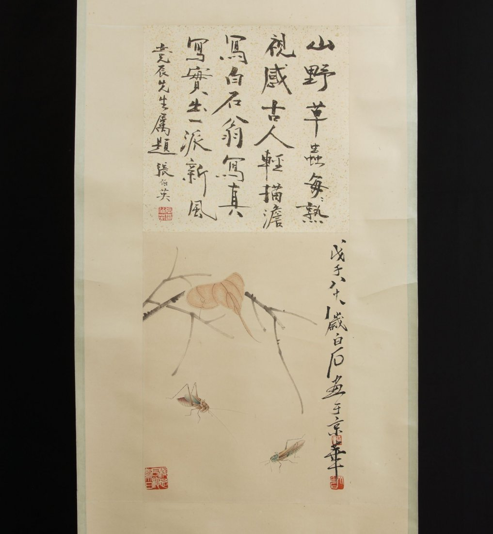 14: Chinese Scroll Painting by Qi Baishi