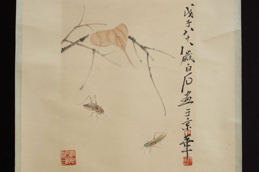 14: Chinese Scroll Painting by Qi Baishi - 2