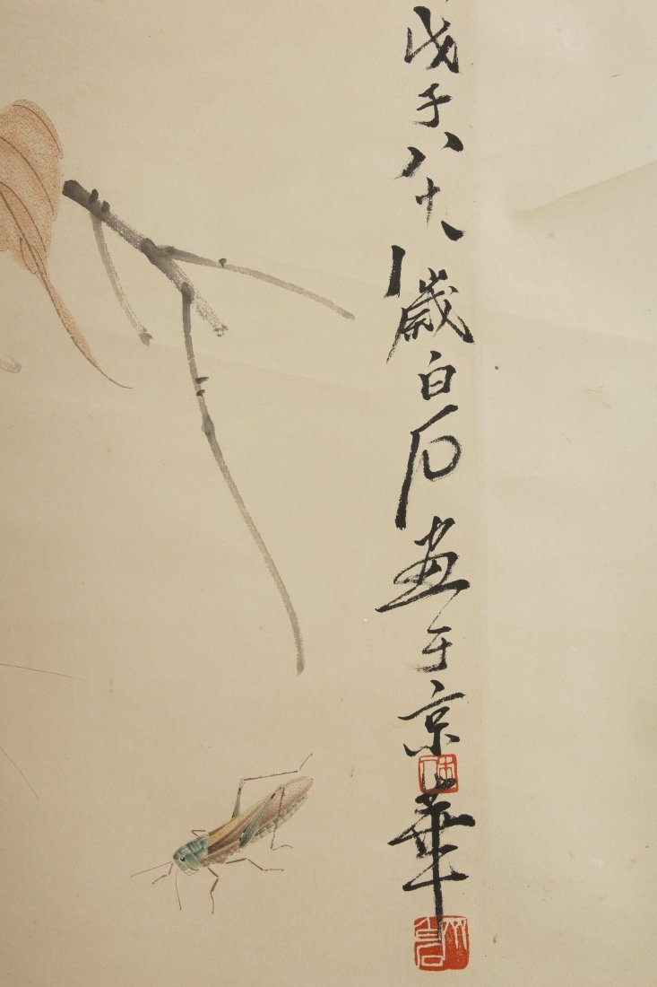 14: Chinese Scroll Painting by Qi Baishi - 4