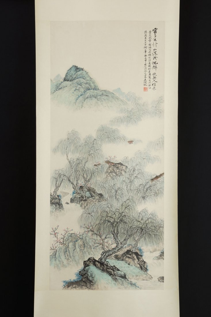 16: Chinese Scroll Painting by Wu Hufan.