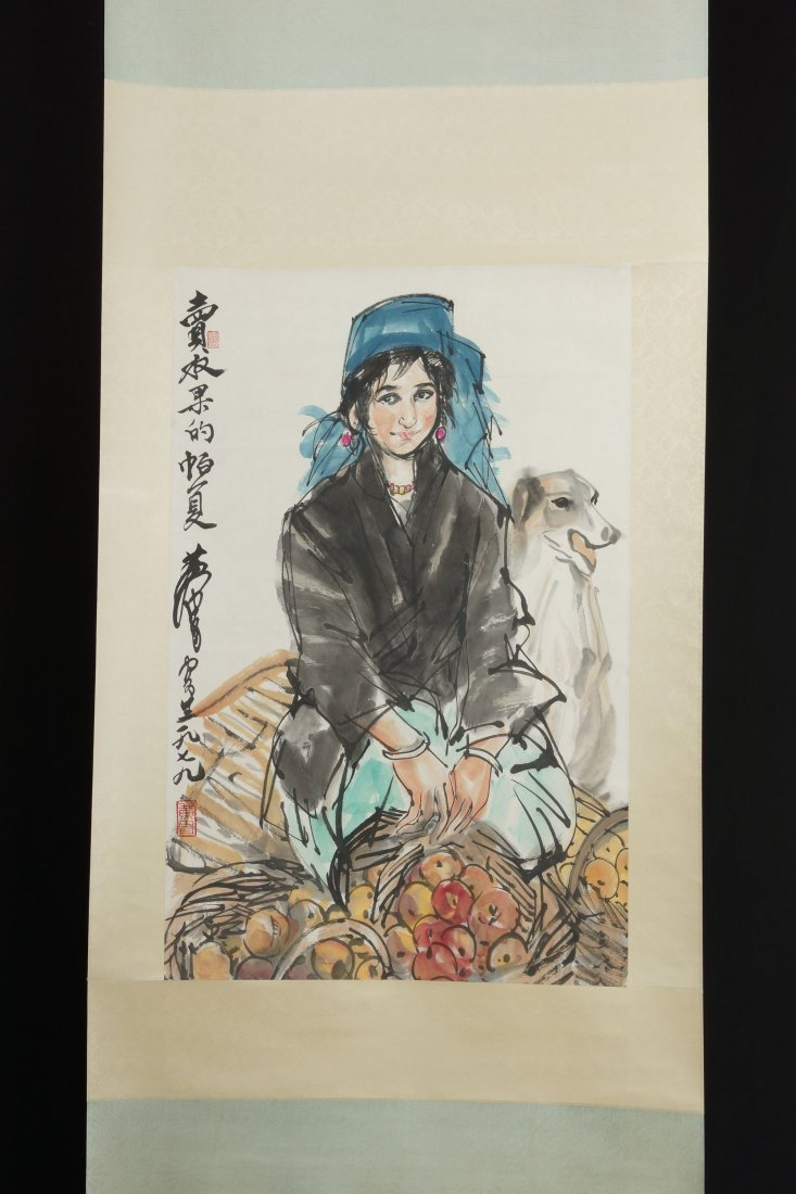 17: Chinese Painting by Huang Zhou
