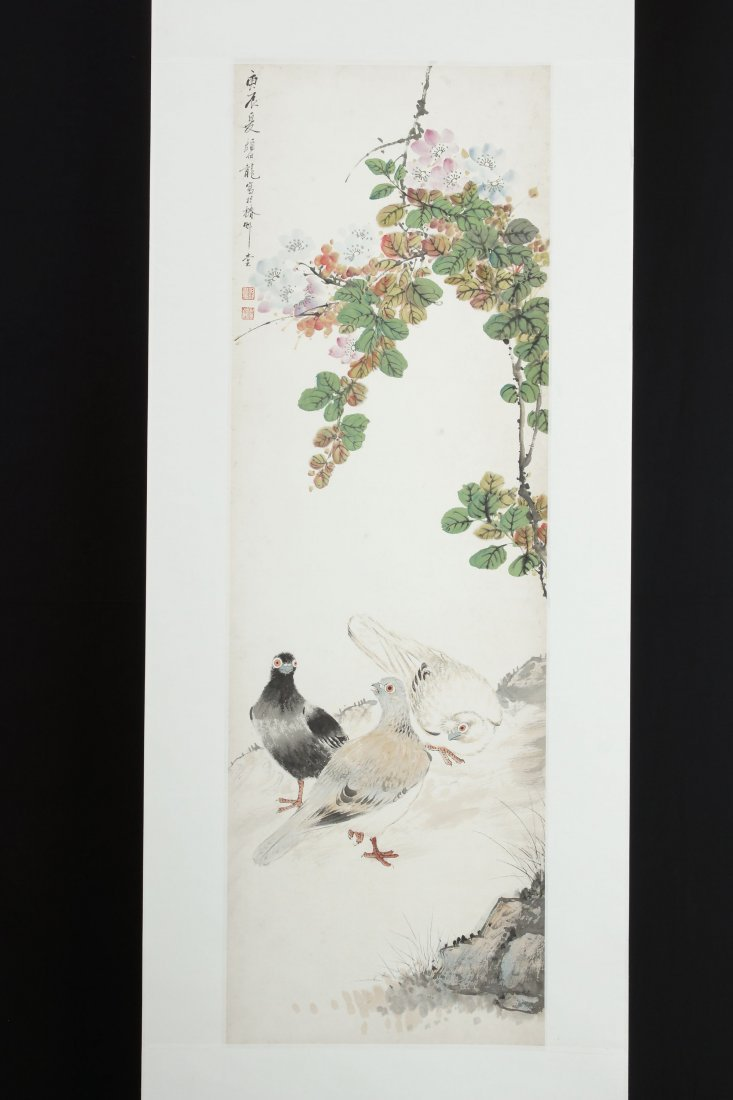 18: Chinese Painting by Yan Bolong