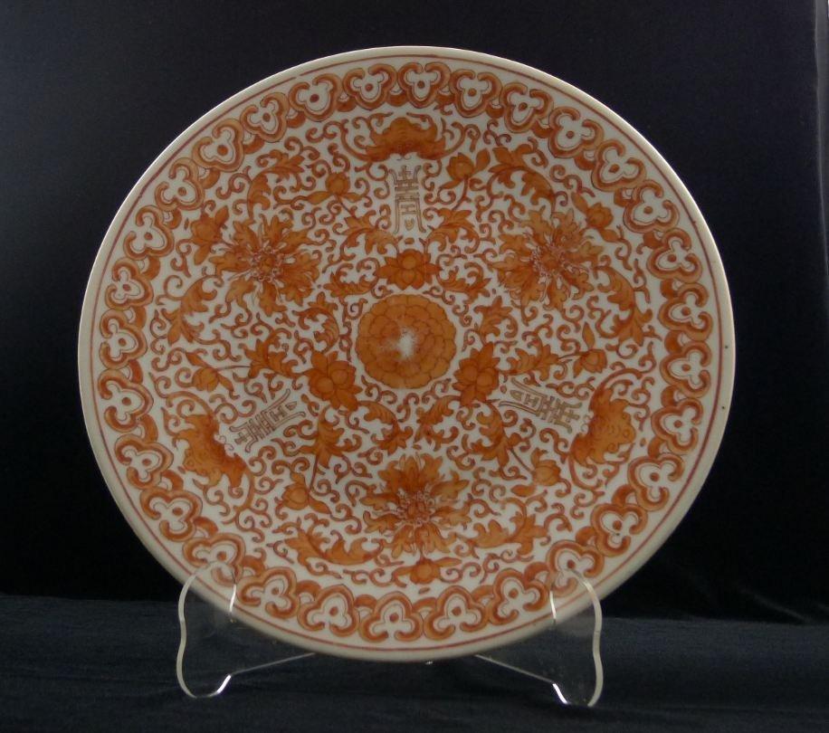 1: 19th C Chinese Guangxu Fan Red Porcelain Plate