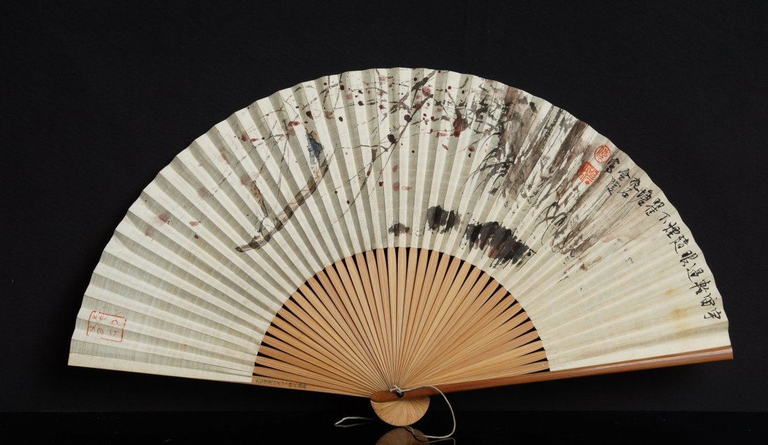 12: Chinese figure and landscape painting on the Fan