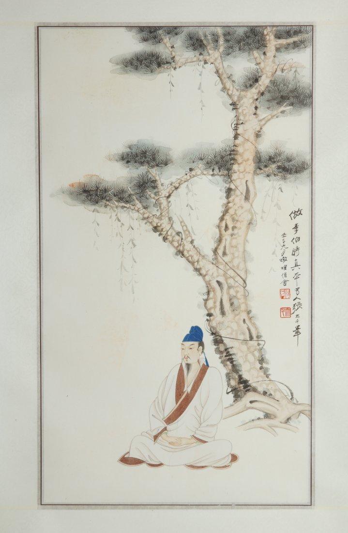 17: Chinese Painting