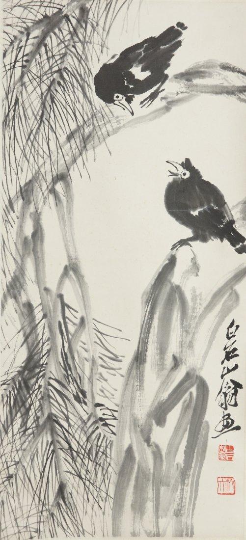 18: Chinese Painting