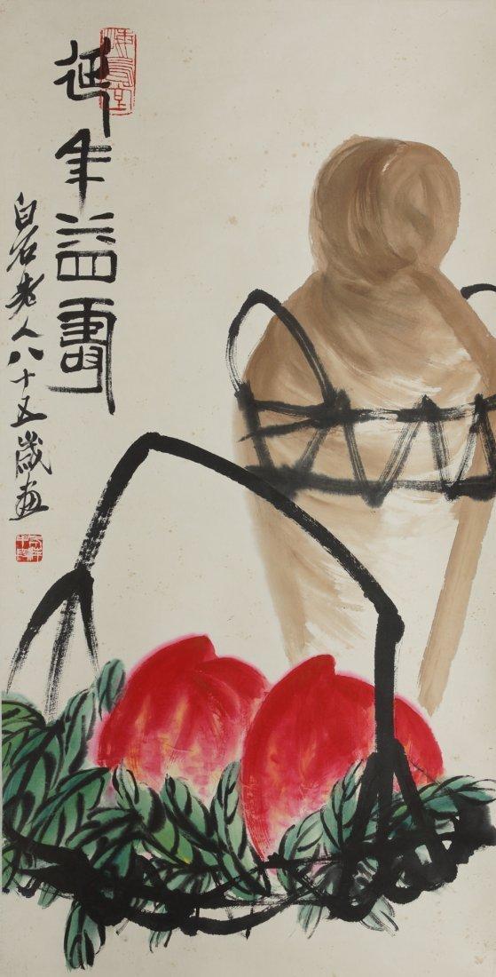 19: Chinese Painting