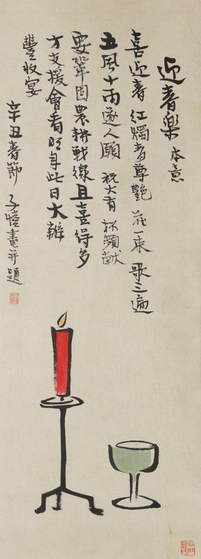 21: Chinese Painting