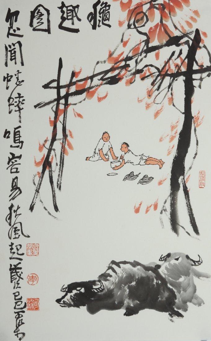 23: Chinese Painting