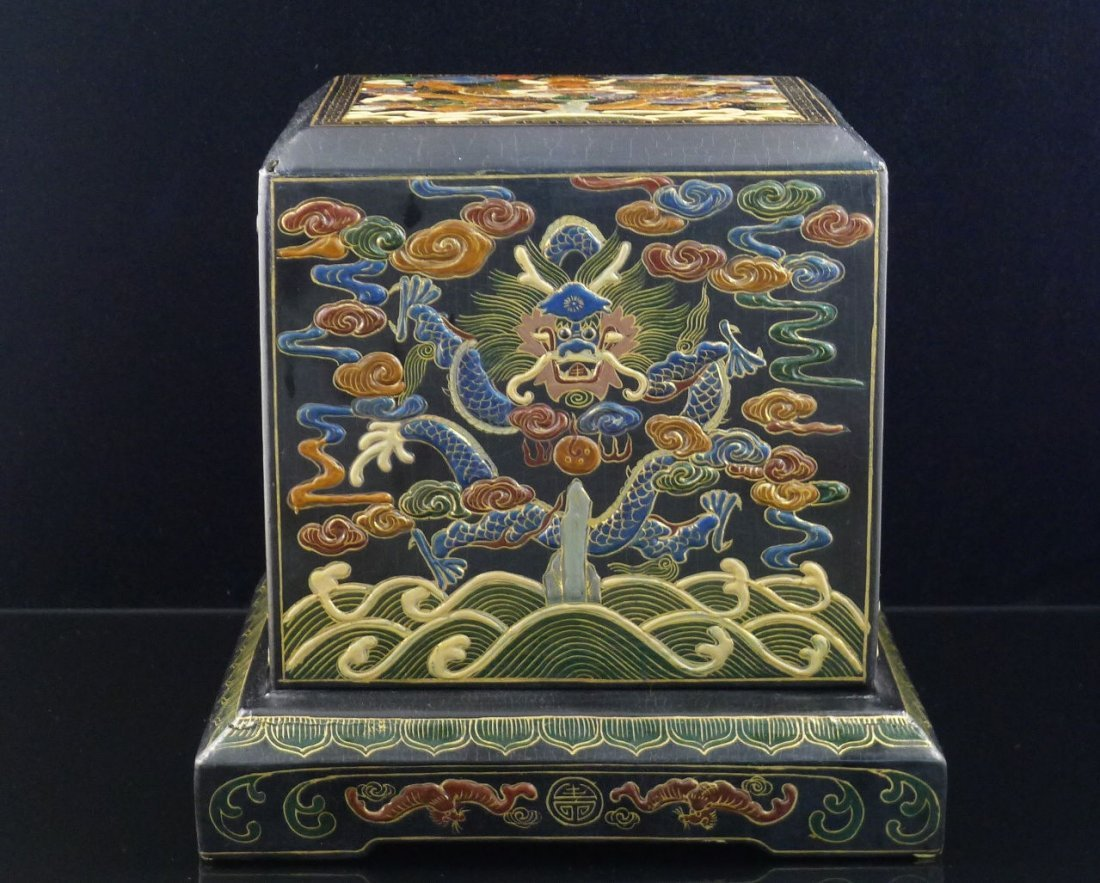 22: Antique Chinese Official Hat Lacquer Box
