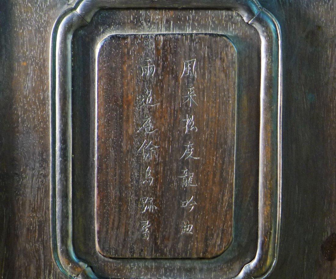 45: Chinese White Jade/Jadeite Hardwood Table Screen - 6