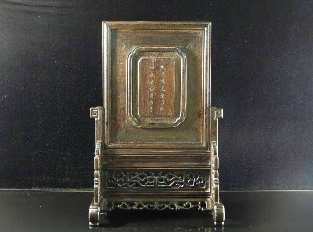 45: Chinese White Jade/Jadeite Hardwood Table Screen - 7
